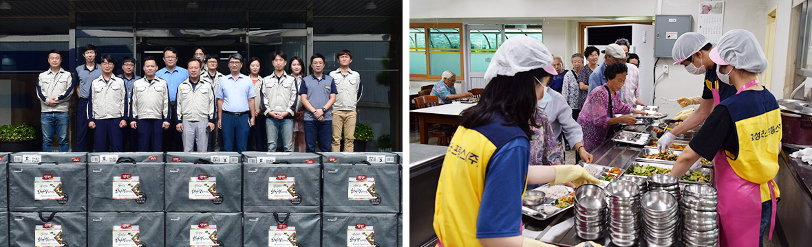 Hoseong Good Springs executives and employees volunteer for food sharing.
